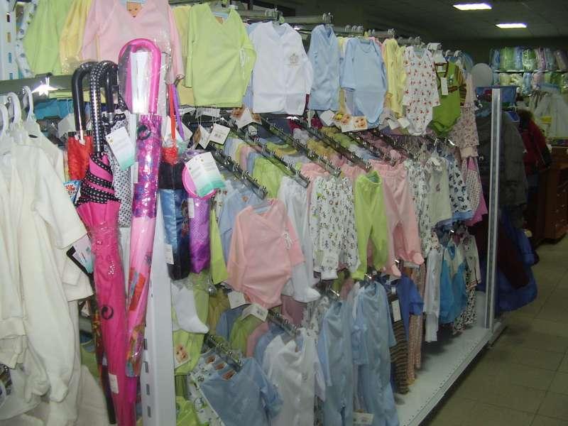 Читы будут купить хорошую детскую одежду в махачкале данной странице собраны